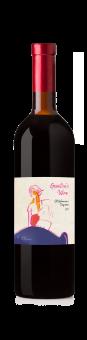 Gvantsa's Wine Otskhanuri Sapere Qvevri 2019