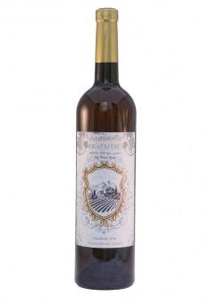 """Trockener Weißwein """"Rkatsiteli"""" 2015"""